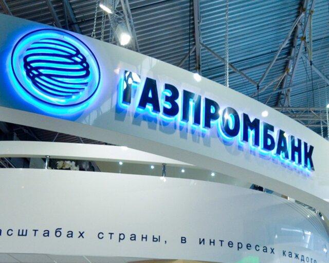 Годовой ущерб «Газпром-медиа» вырос в10 раз