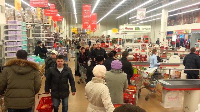 В Российской Федерации хотят запретить гипермаркетам работать повыходным