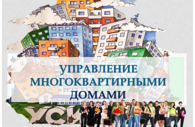 Плату закоммуналку нужно будет платить вЕИРЦ— законодательный проект Минстроя