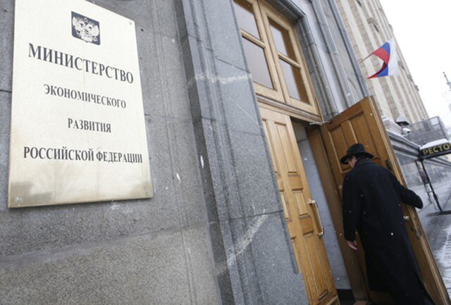 ЭкономикаРФ пошла вверх— Орешкин