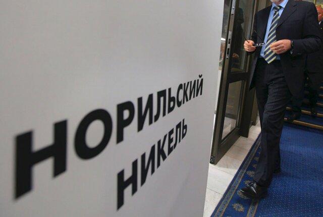 Спрос наевробонды «Норникеля» превысил предложение, ориентир доходности снижен