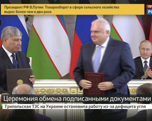 Днем россия покупает у узбекистана газ 2017 Ростове-на-Дону
