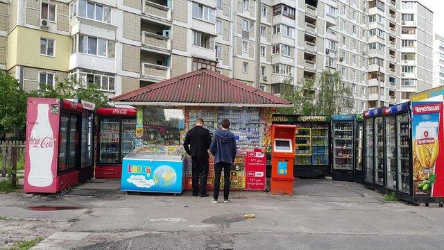 Государство Украину назвали основным поставщиком наркотиков натерриторию РФ