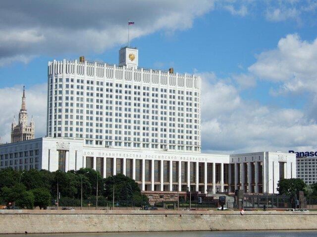 Руководство РФрешило отложить рассмотрение поднятия НДС