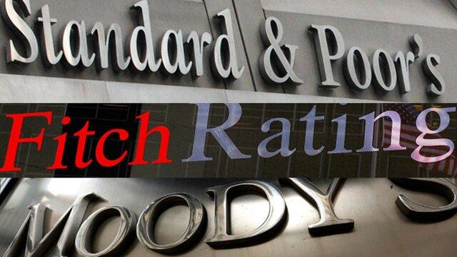 ЦБ позволил работу S&P, Moody's иFitch в РФ