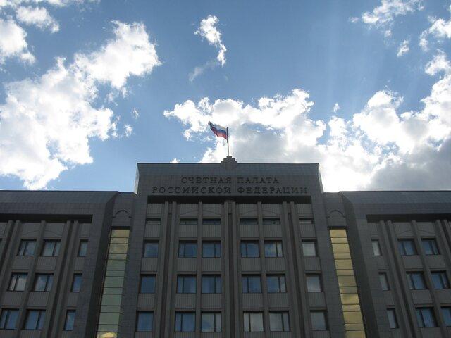 Средства Резервного фонда расходовались нерационально— Счётная палата