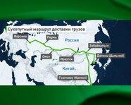 Сухопутный маршрут доставки грузов в Китай