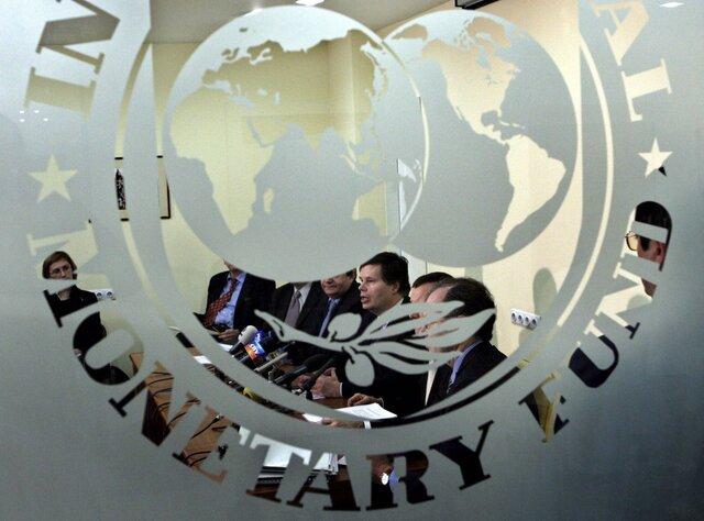 МВФ позитивно оценил рост экономики РФ