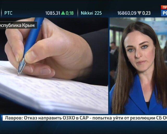 Крым: потолок ипотеки упирается в слабую банковскую систему