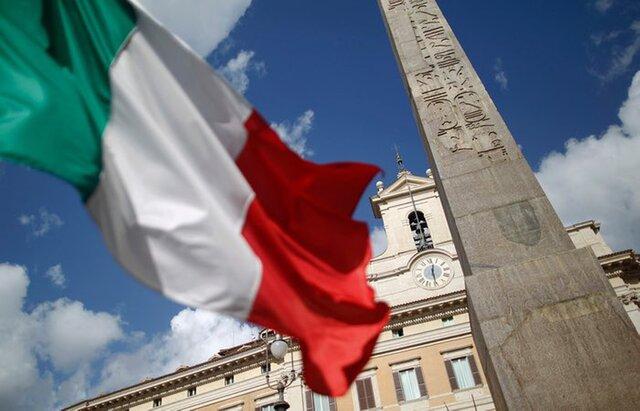 Агентство Fitch снизило рейтинг Италии