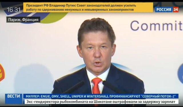 Пять европейских компаний готовы оплатить половину стоимости российского Северного потока-2