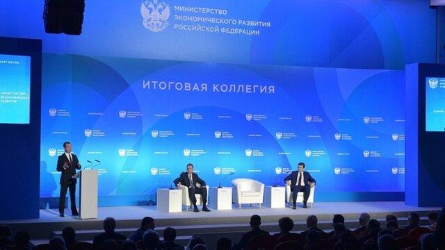 Медведев утвердил создание двух новых ТОРов в России