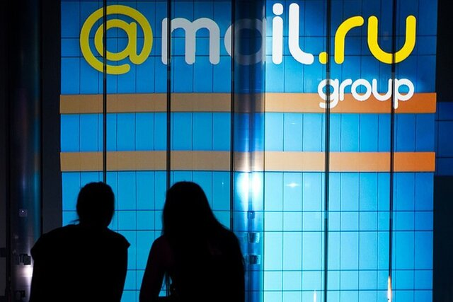 Mail.Ru Group вложит $100 млн вразработчиков игр