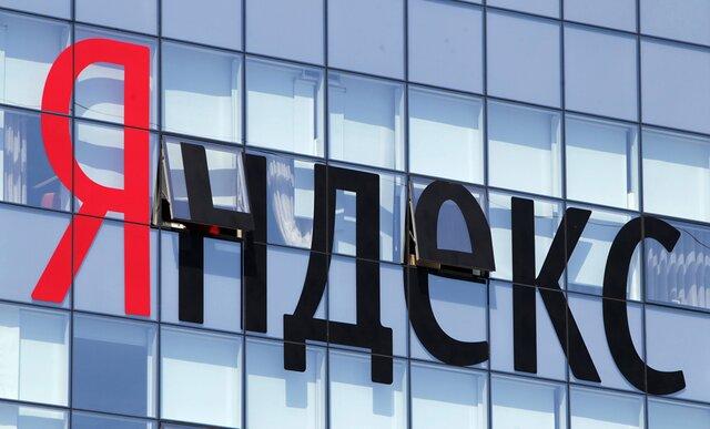 Квартальная прибыль «Яндекса» поUS GAAP подросла начетверть