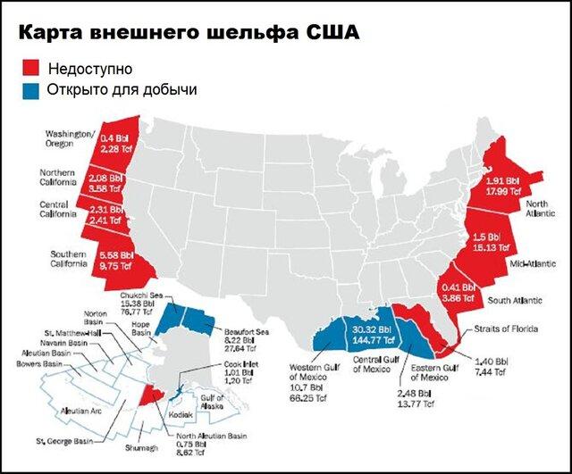 Карта внешнего шельфа США