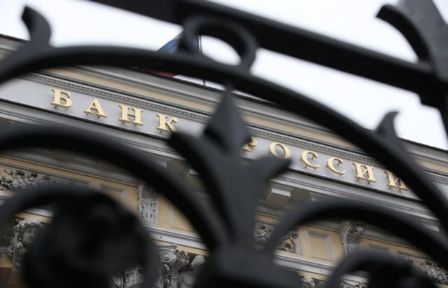 Орешкин ожидает смягчения ДКП по ставкам и рублю