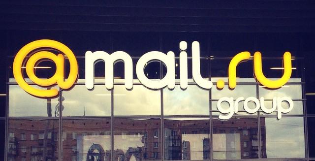 Прибыль Mail.Ru Group выросла на 25%