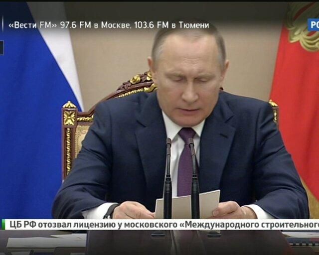 Путин: Украина в числе основных поставщиков наркотиков в Россию