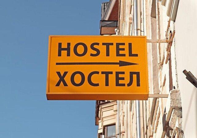 Русские отели будут сами оплачивать налог заBooking.com