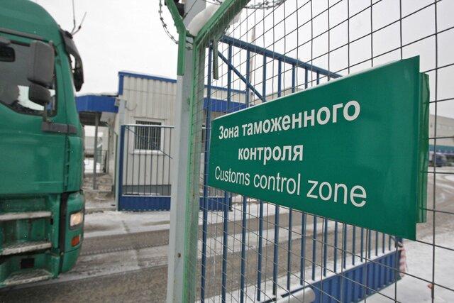 Сумма беспошлинного ввоза товаров в Российскую Федерацию сократится до500евро