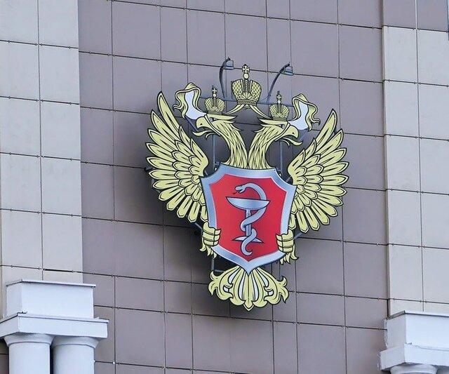 Минздрав сообщил о сокращении смертности в России