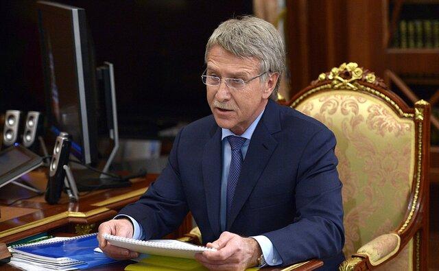Объявление  Орешкина носит спекулятивный характер— руководитель  ЕБРР