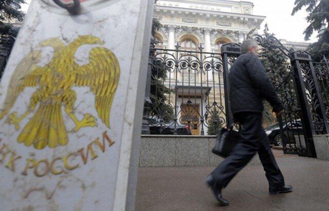 Ведущие банки снизили депозитные ставки