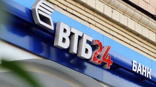 Чистая прибыль «ВТБ24» вIквартале составила 12,9 млрд руб.