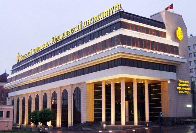 Рособрнадзор остановил действие лицензии втрёх университетах