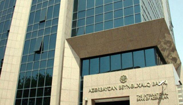 Международный банк Азербайджана остановил выплаты по наружному долгу
