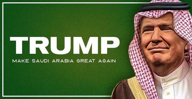 Трамп готовится реализовать Саудовской Аравии оружия на $300 млрд