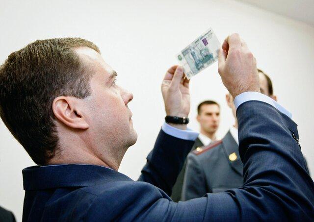 Мировые новости :: Дефицит бюджета России достиг 516 миллиардов рублей