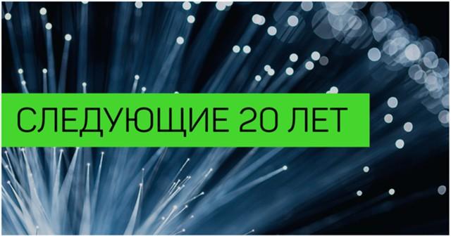 Прямая трансляция VI форума VESTIFINANCE