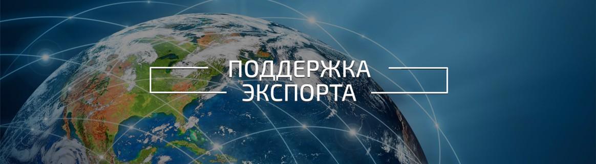Фрадков: в России начал расти несырьевой экспорт