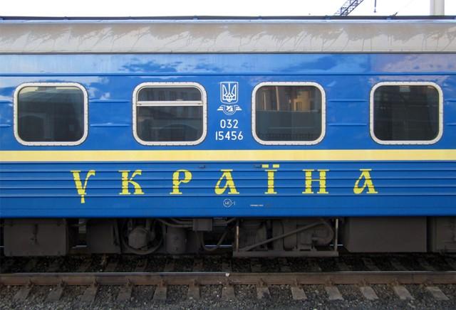 Украинские желдороги не могут отдать долг в валюте