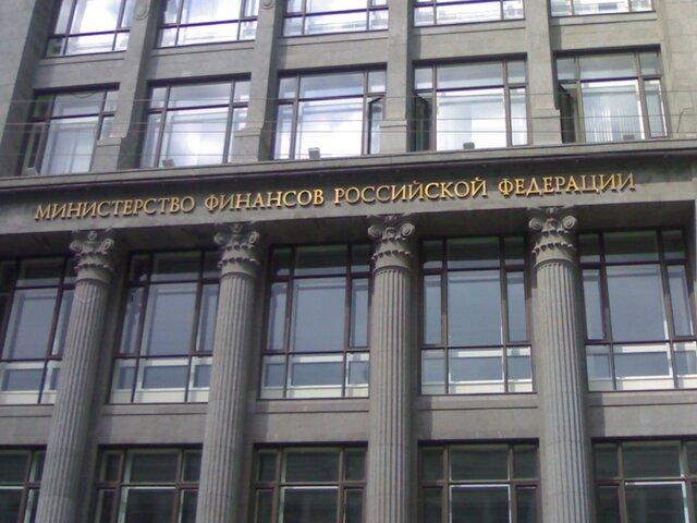 Внешний госдолг России сократился до $48,556 млрд