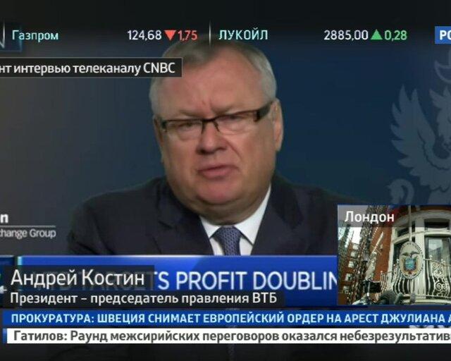Глава ВТБ рассказал CNBC о рекордной прибыли вопреки санкциям
