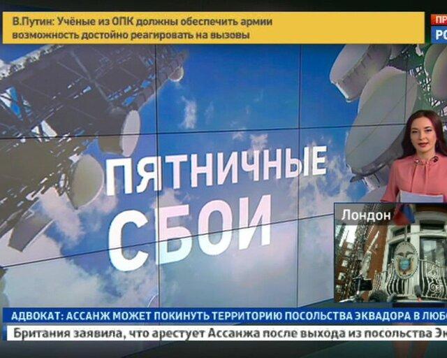 Абонент недоступен: кто атаковал сотовую связь в России?