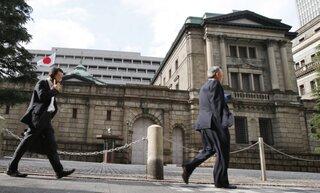 Как ЦБ Японии манипулирует рынком