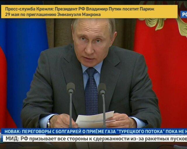 У России неоспоримые преимущества в космическом зондировании