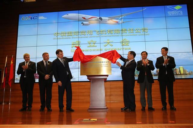 Китай и Россия открыли СП в авиастроении