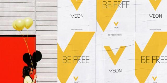 Сбербанк заключил с VEON кредитное соглашение