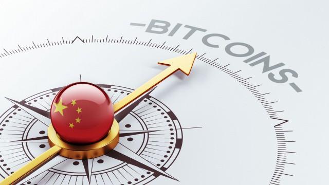 Титов о важности криптовалют