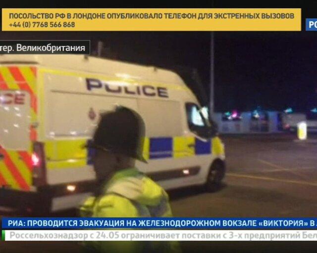 В Манчестере прогремел взрыв. Как был спланирован теракт?