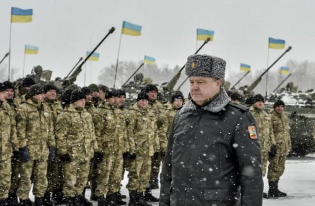 США откажутся от безвозмездной военной помощи Киеву
