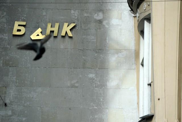 Оздоровление банковской системы РФ продлится 2 года