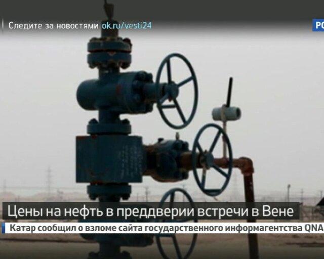 По нефтяному морю расходятся тревожные сообщения из США