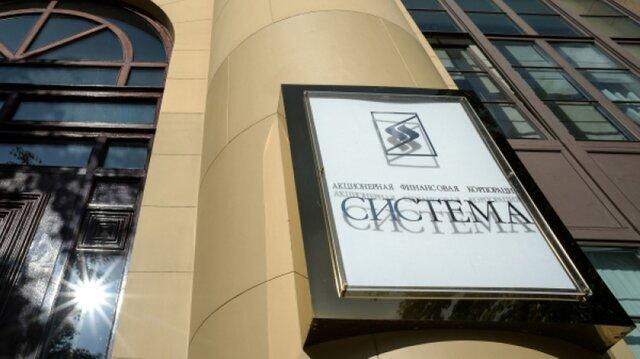 "Акции ""Системы"" упали на 17% из-за иска ""Роснефти"""