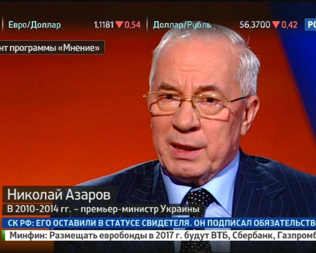 """Азаров: хаос нужен """"заклятым друзьям"""" Украины, чтоб разделить её"""