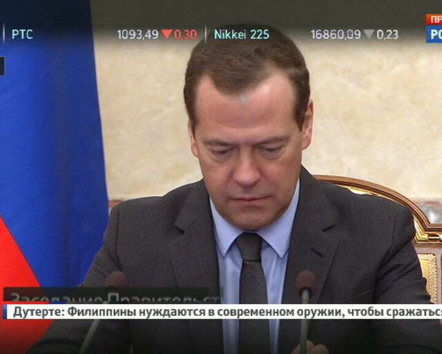 Заседание Правительства. Итоги исполнения бюджета на 2016 год